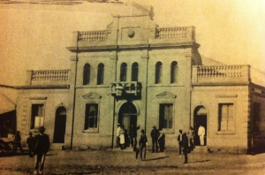 First Globe Theatre