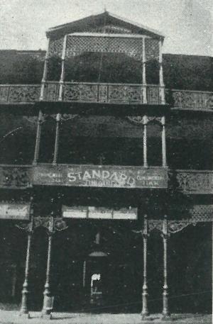 Standard Theatre arcade entrance