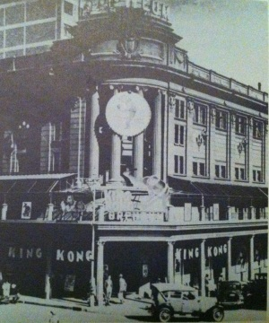 Orpheum after 1919