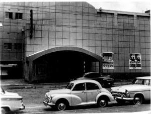 Rex on Greenway in Greenside closed in 1965 and became Greenway Cinema