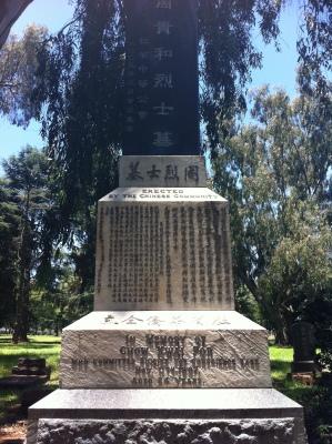 Chow blah's memorial