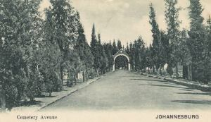 Entrance in the early days