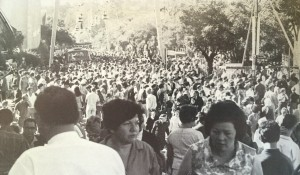 Sat 5 April 1969. A full house.