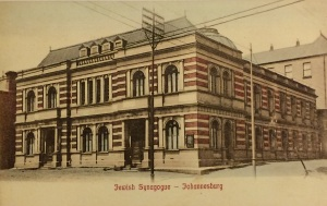Park synagogue De Villiers str