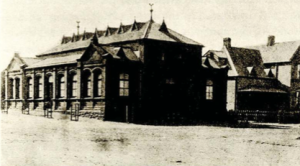 Weslyan church in town in xxxx Street from 1889