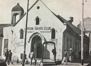 African Bantu Club Diagonal Street