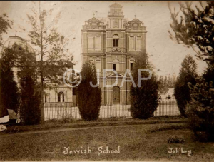 Jewish school next to Park Synagogue