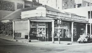 Imermans original building