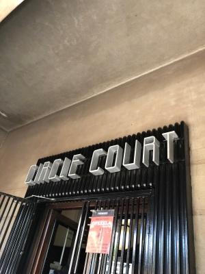 Circle Court door signage