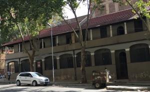 Ilkley Chambers in Klein Street
