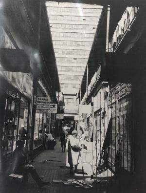 Adam Arcade c1950