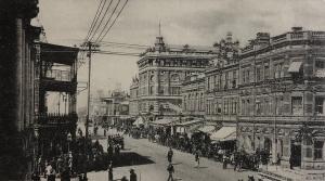 Commissioner Street 1896