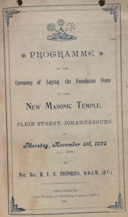 Plein Street masonic temple programme