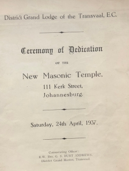 Masonic Arts building consecration invitation