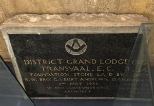 Masonic Arts Building foundation stone