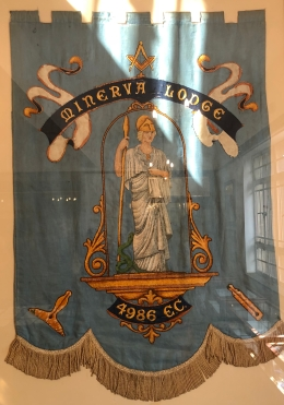 Minerva Lodge banner
