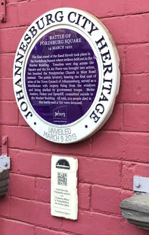 Fordsburg toilets blue plaque