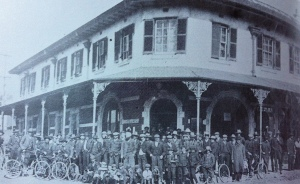 Tramway Hotel 1922