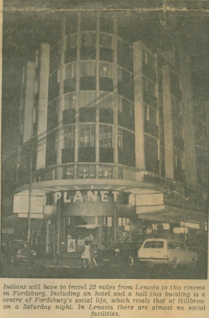 Planet hotel and bioscope